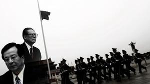 貪官流行「主動投案」 曾慶紅也罕見表態