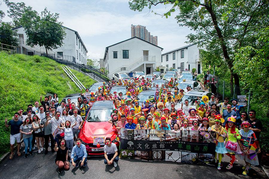 逾百小丑們及25架「紅鼻子」寶馬車隊齊集「文化旅館・翠雅山房」。(饒宗頤文化館提供)