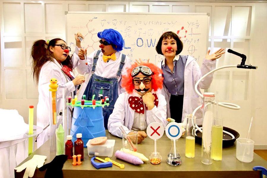 「小丑玩轉實驗室」表演劇劇照。(饒宗頤文化館提供)