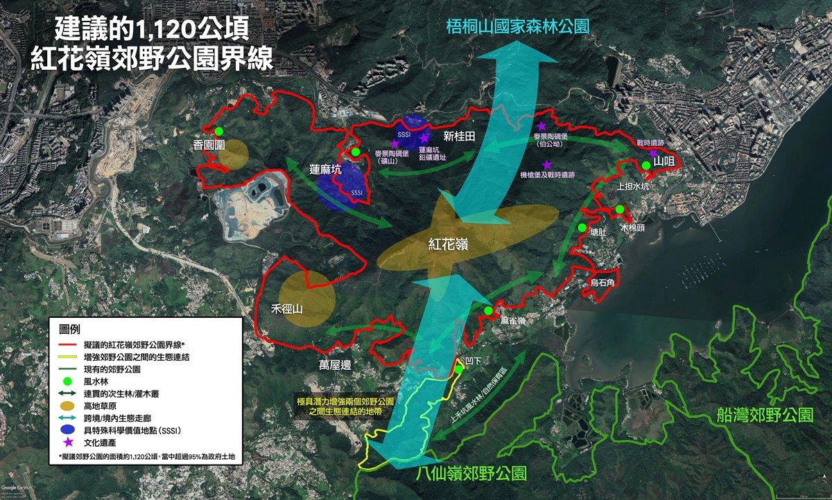 團體建議將紅花嶺及毗鄰共1,120公頃土地納入郊野公園範圍,面積較政府計劃的500公頃增加逾一倍。(長春社提供)