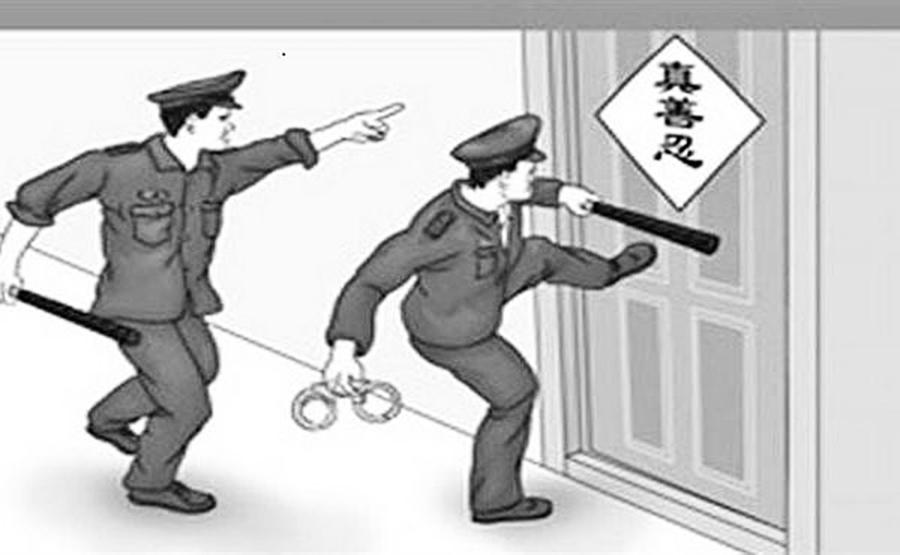 長期遭迫害北京法輪功學員徐俊明離世