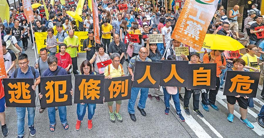 4月底13萬市民上街反對修訂《逃犯條例》草案。(大紀元資料圖片)