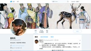 崔永元推特再發信號 暗諷當局指鹿為馬?