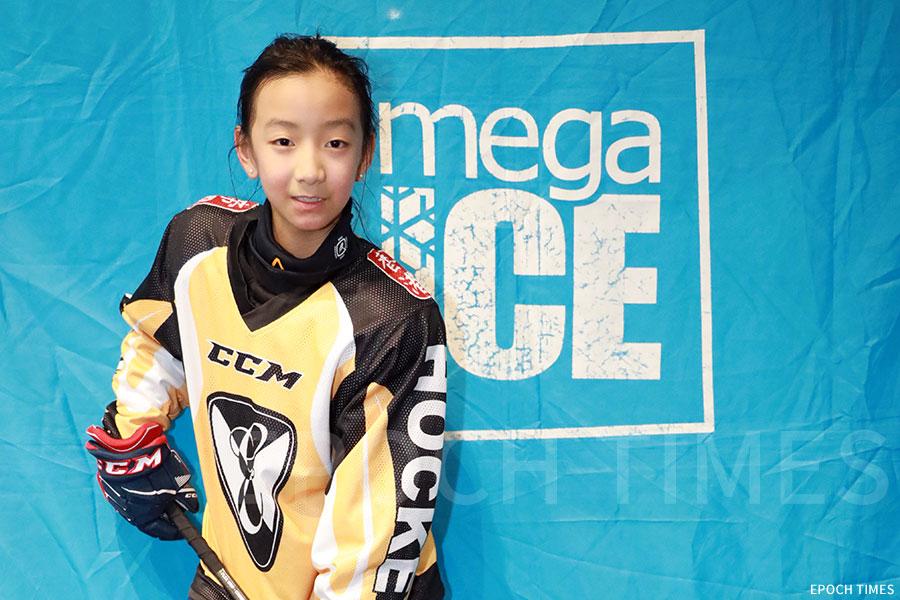 後衛Agnes很喜歡冰球運動,她十分贊同團隊合作的精神。(陳仲明/大紀元)