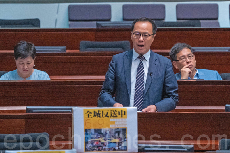 梁繼昌批評林鄭設下死線,並強調草案委員會未有寸進責任在於政府。(李逸/大紀元)
