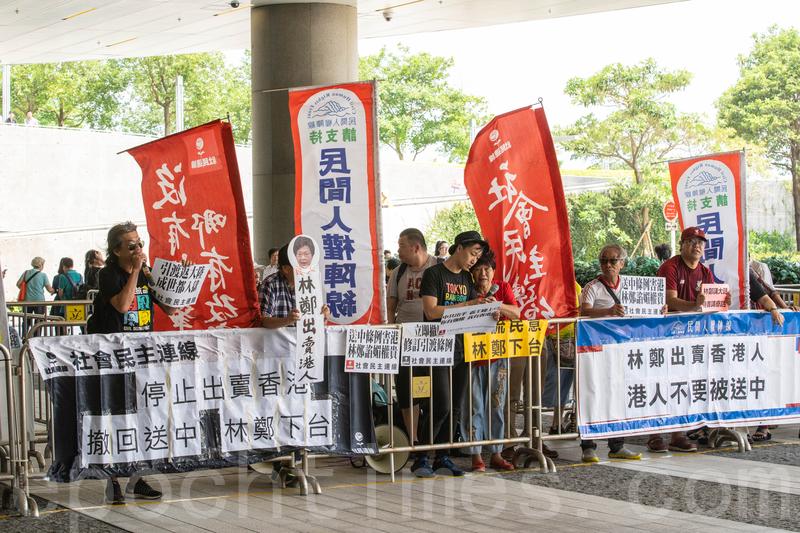十多名民陣及社民連成員在立會示威區抗議。(李逸/大紀元)