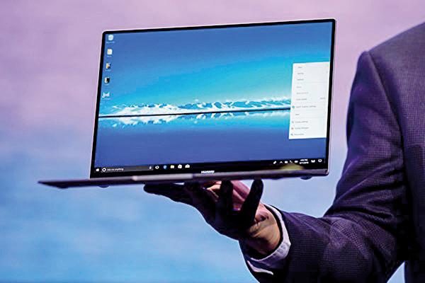 微軟看來已停止在該公司在線商店銷售華為的MateBook X Pro。(Josep LAGO/AFP)