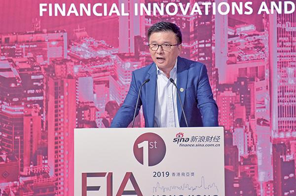 陳家強昨出席財經論壇,稱虛擬銀行開業初一定不賺錢。(郭威利/大紀元)