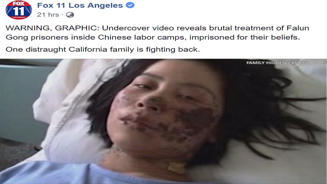 霍士新聞頻道首度播出名為《姐姐的救贖》的深度調查報道,揭開中共對法輪功長達20年迫害的黑幕。(網絡截圖)