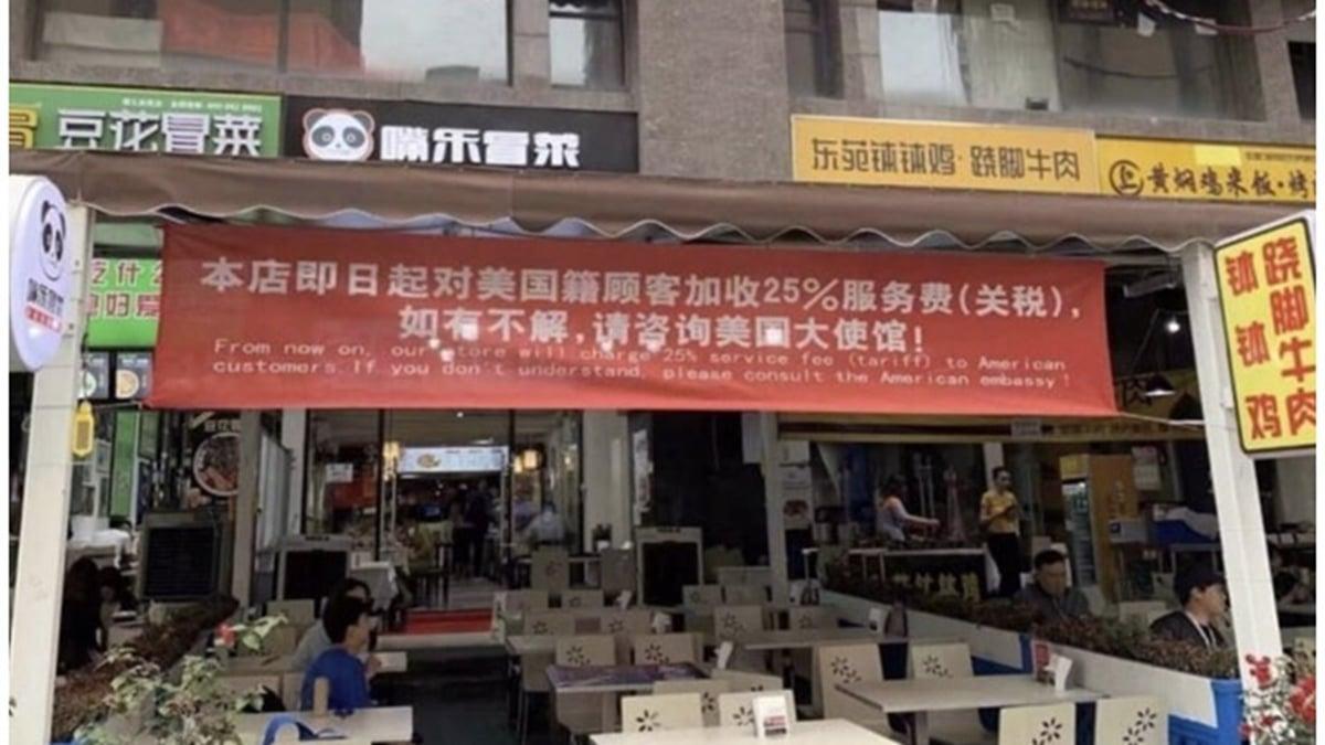 中共加強反美宣傳、令中國民間反美情緒不斷升溫。(網絡圖片)