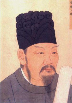 李靖畫像(公共領域)