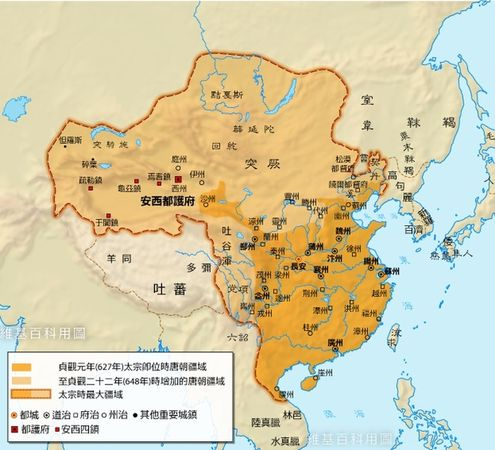 唐太宗貞觀年間的唐朝疆域圖,漠南已納入唐朝疆域。(玖巧仔/維基百科)