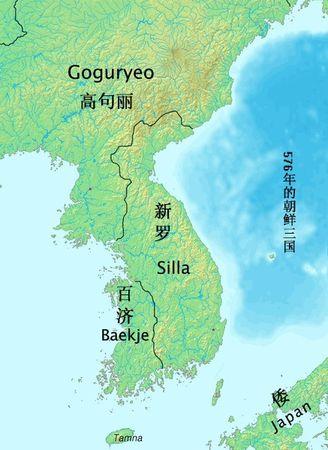 西元576年朝鮮三國時代版圖(KEIMS/維基百科)