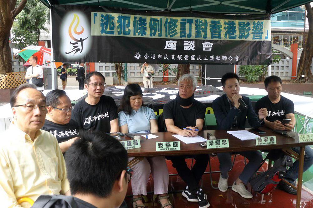 支聯會在「六四遊行」前舉辦「逃犯條例修訂對香港影響」座談會。公民黨主席梁家傑強調修例是「背水一戰」,呼籲港人必須有破釜沈舟的決心。(蔡雯文/大紀元)