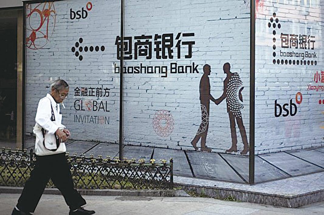 包商銀行的廣告。(大紀元資料室)