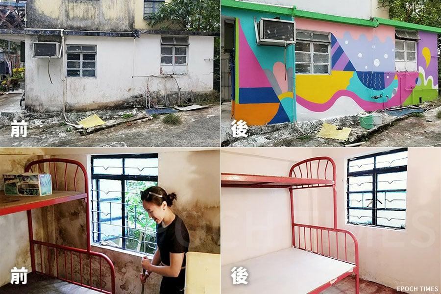 「飾壁者」義工幫助坪洲獨居長者翻新牆壁的前後對比圖。(受訪者提供)
