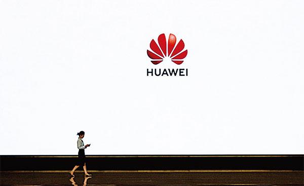 華為被封殺,港銀重估相關手機產業鏈企業的銀行貸款。(Kevin Frayer/Getty Images)