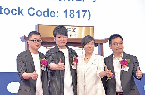 慕尚掛牌升2.5% CEO稱會拓展女裝