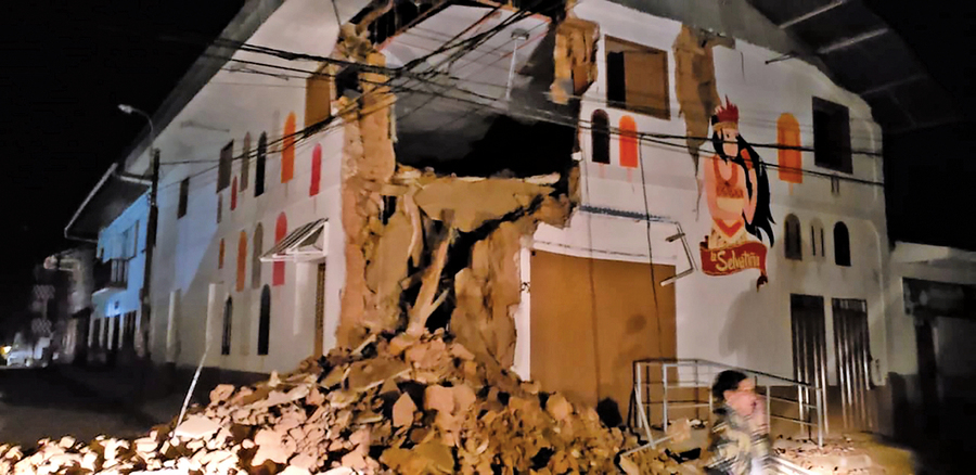 秘魯發生12年來最大8級強震