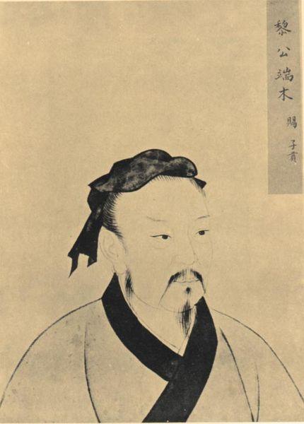 子貢(公有領域)