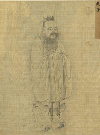 《聖君賢臣全身像》孔子,現藏台北故宮博物院。(公有領域)