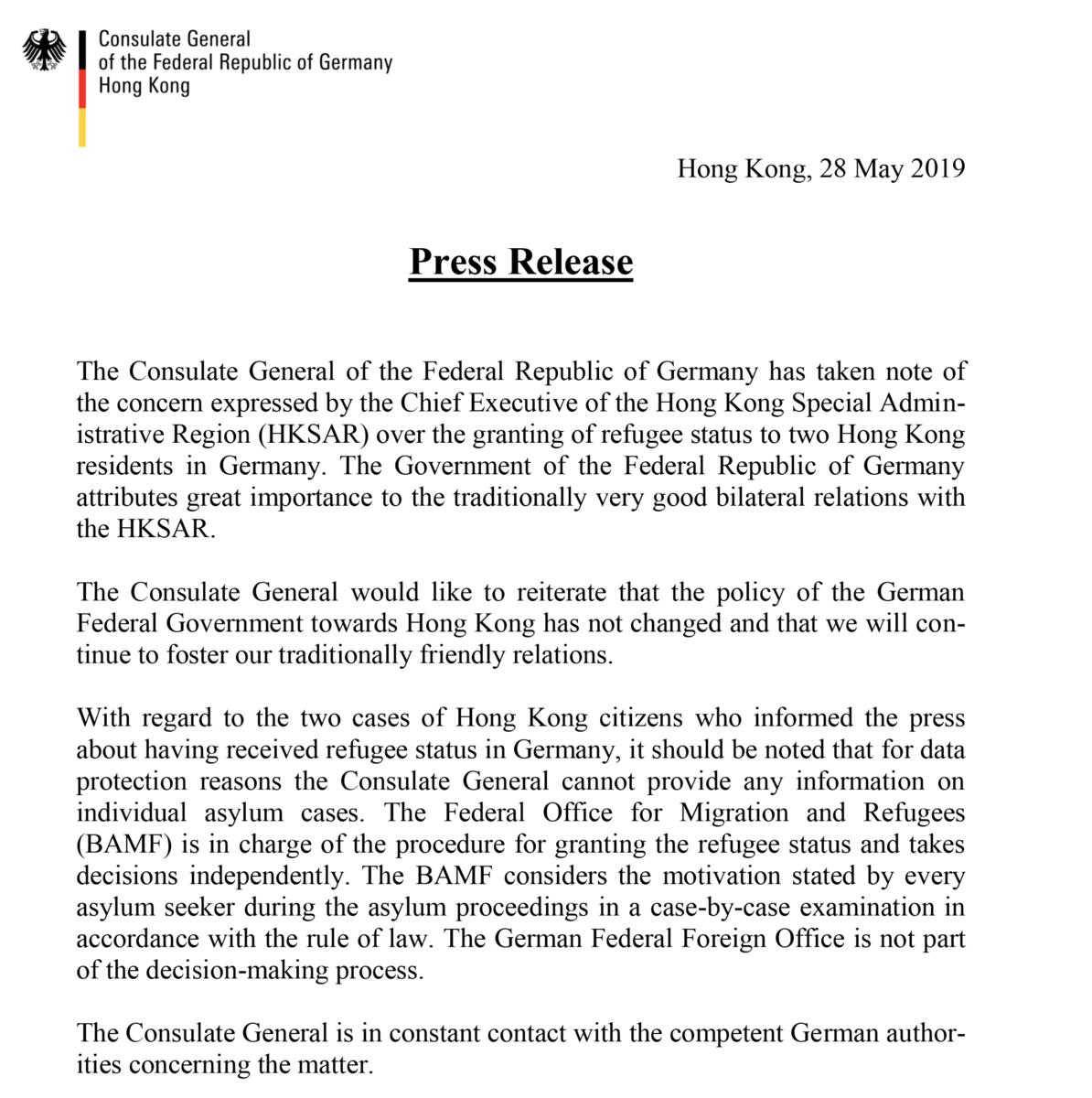 德國總領事館新聞稿。(網頁截圖)