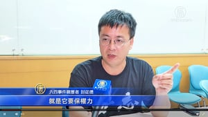 霍士揭法輪功受迫害 六四領袖:中國最優秀信仰