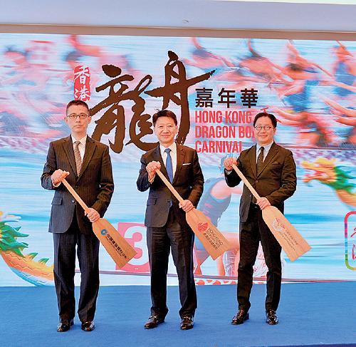 龍舟嘉年華下月14-16日中環海濱舉行