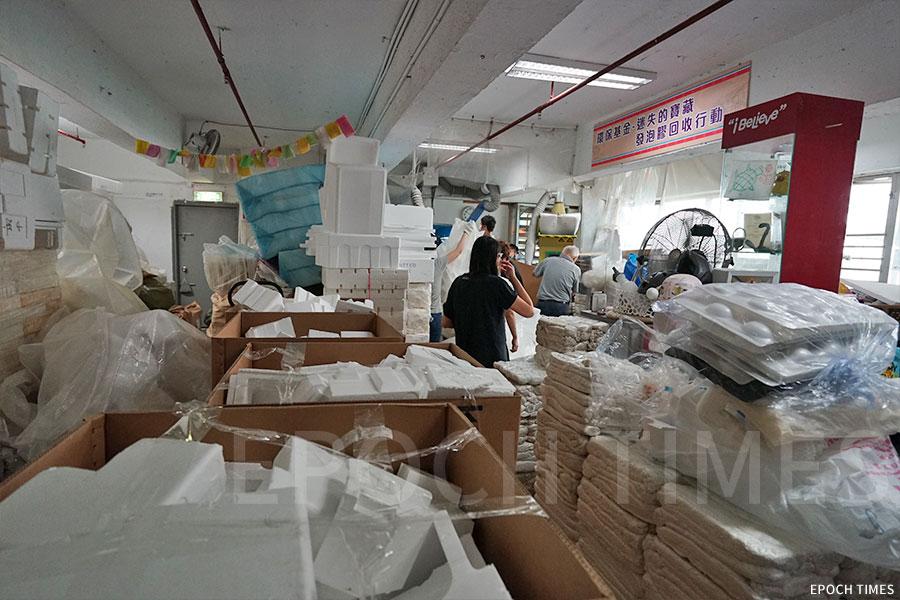 兩千多呎的回收中心被發泡膠堆得滿滿的。(曾蓮/大紀元)