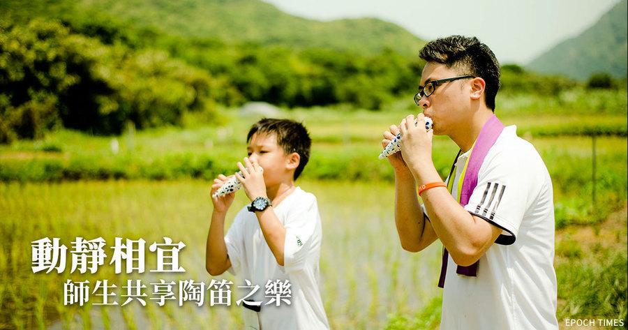 【教育專題】動靜相宜 師生共享陶笛之樂