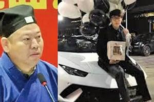 官二代陸萬禎綁架案 其父在中國被查