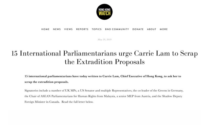 歐美亞15議員聯署促撤引渡惡法