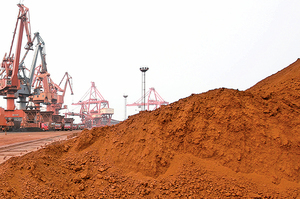 美稱減低對中國稀土依賴