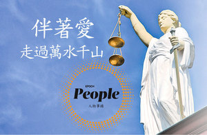 記加拿大卑詩律師公會首位華裔主席曹劍琴