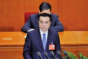 中共內外交困 李克強要求政府「過緊日子」