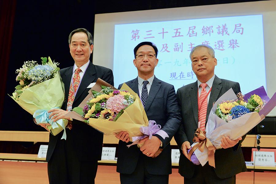 劉業強連任鄉議局主席 稱香港處多事之秋