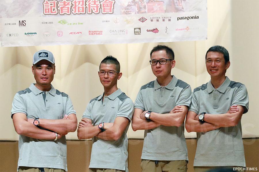 「2019中國香港珠穆朗瑪攀山隊」成員合照。(陳仲明/大紀元)