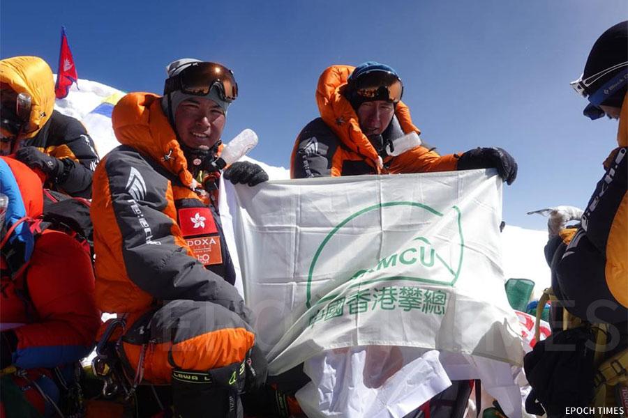 攀山隊隊長盧澤琛、副隊長張志輝及隊員黎樂基於尼泊爾時間5月22日上午8時45分,成功登上世界最高峰珠穆朗瑪峰。(公關提供)