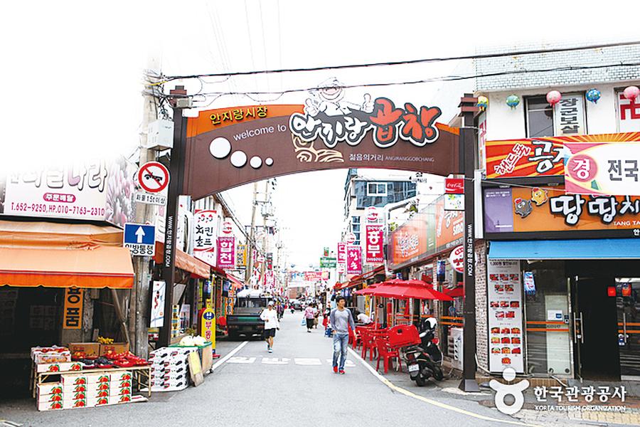 南韓旅遊美食推薦