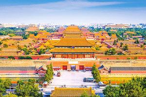 中共設風水亂局 破壞北京古城