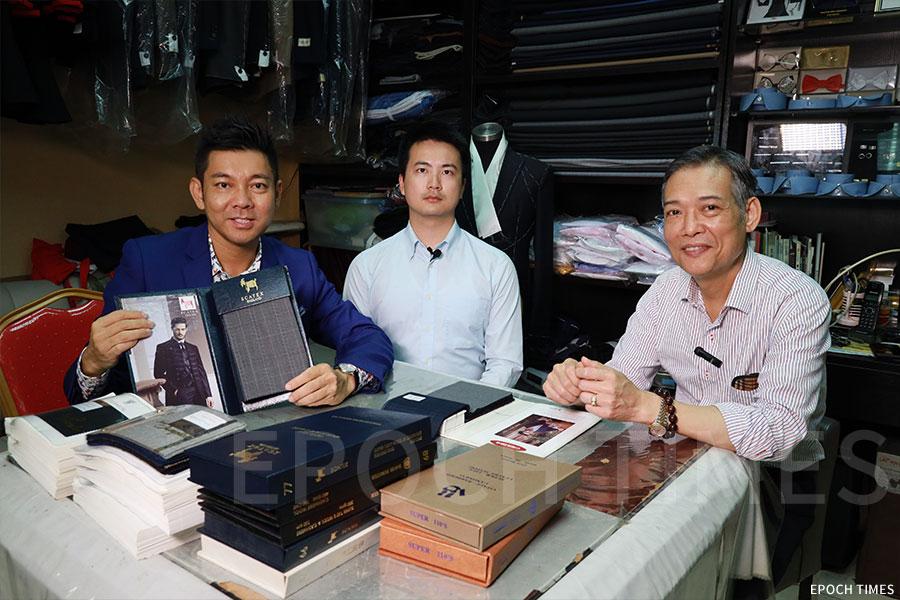 形象設計師William Lee(左)為客人設計形象後,由洪師傅(右)為客人訂做西裝。(陳仲明/大紀元)