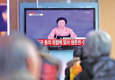 北韓官方電視台主播昨日在新聞中宣稱北韓已「成功進行首次氫核彈試驗」。(Getty Images)