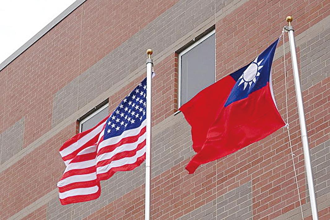 中華民國外交部5月25日宣佈,經與美方充份協調溝通,決定將「北美事務協調委員會」更名為「台灣美國事務委員會 」,象徵台美關係緊密。(中央社資料照)