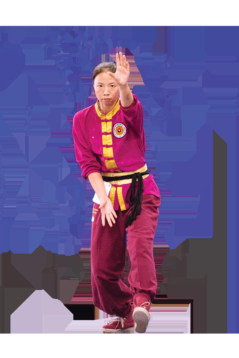 第五屆女子拳術組銀獎得主森本翠柏,演示八極拳。(戴兵/大紀元)