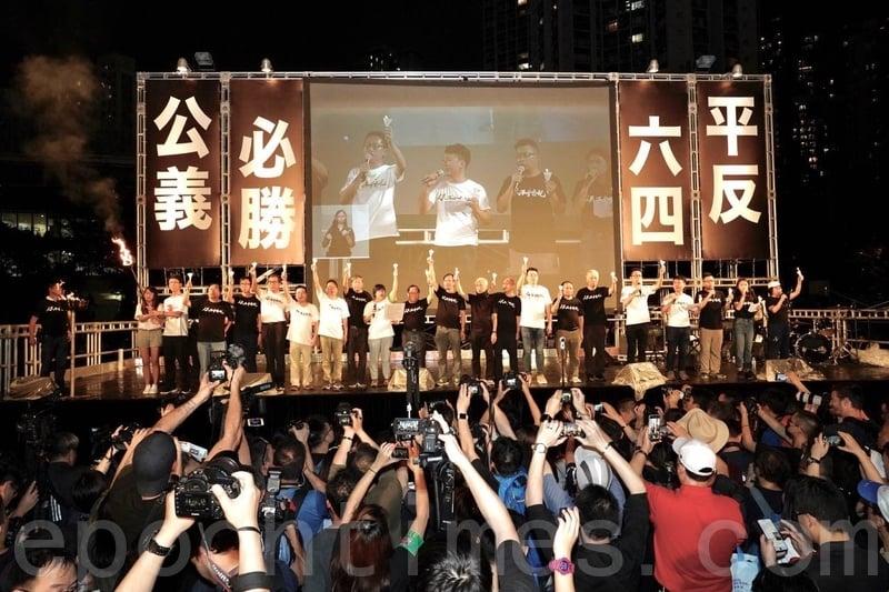 支聯會宣佈,有18萬人參加六四事件30周年燭光晚會。(李逸/大紀元)