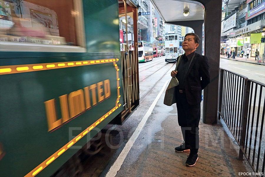 張順光自小在港島區生活,見證著香港電車的歷史變遷。(陳仲明/大紀元)
