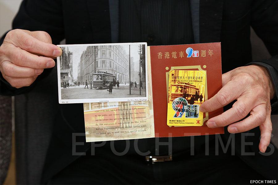 張順光與電車的緣份,始於1988年收藏的一張電車明信片。(陳仲明/大紀元)