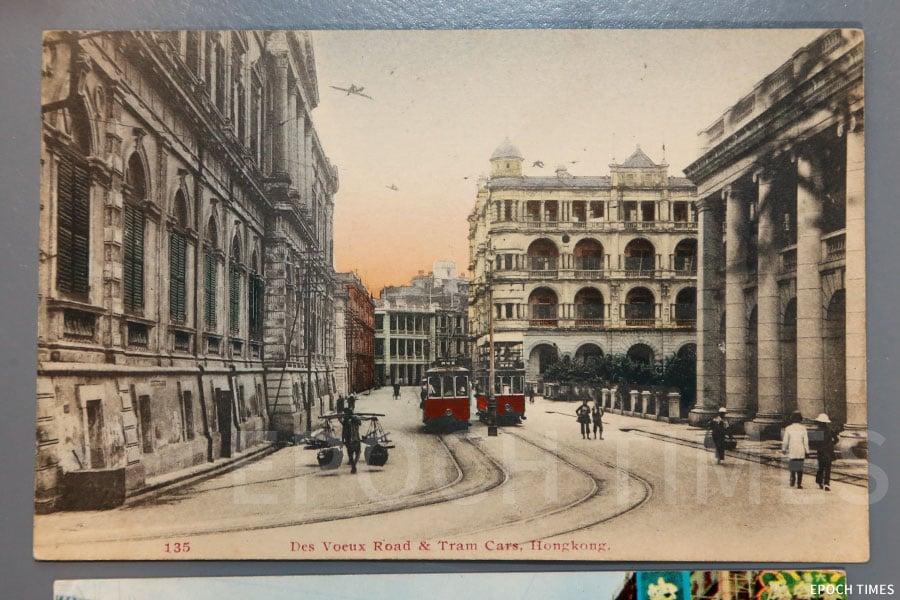 第一代電車的明信片。(陳仲明/大紀元)