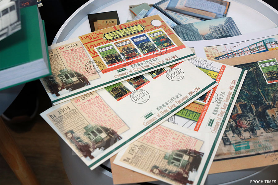 2004年7月30日發行的「香港電車百周年紀念」郵票及首日封。(陳仲明/大紀元)
