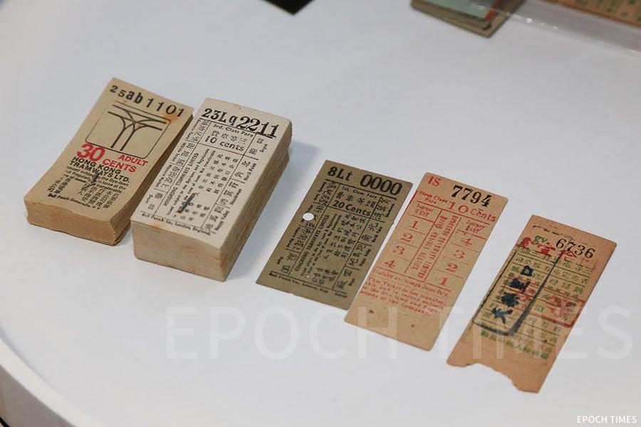張順光收藏的電車票。(陳仲明/大紀元)